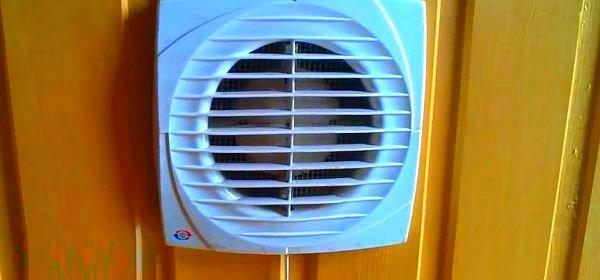 Вентилятор в устройстве принудительной системы