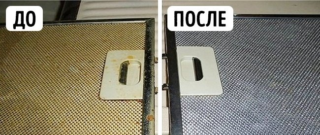 Фильтры кухонной вытяжки до и после очистки