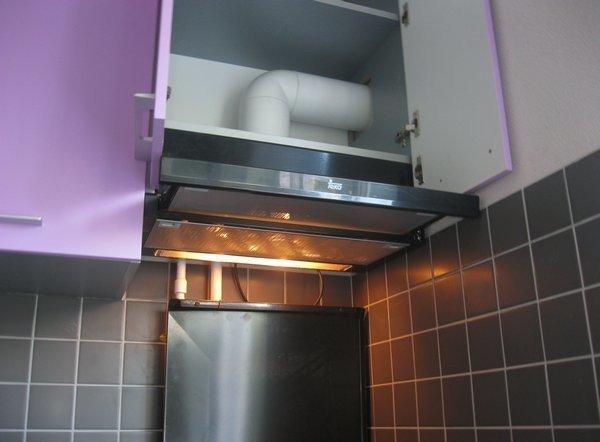 Встраиваемая кухонная вытяжка в раскрытом виде