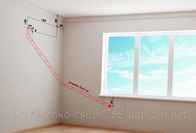 Картинки по запросу штробление стен под кондиционер фото