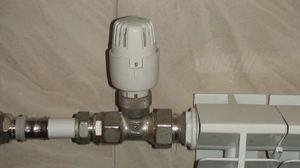 Температурный регулятор отопления
